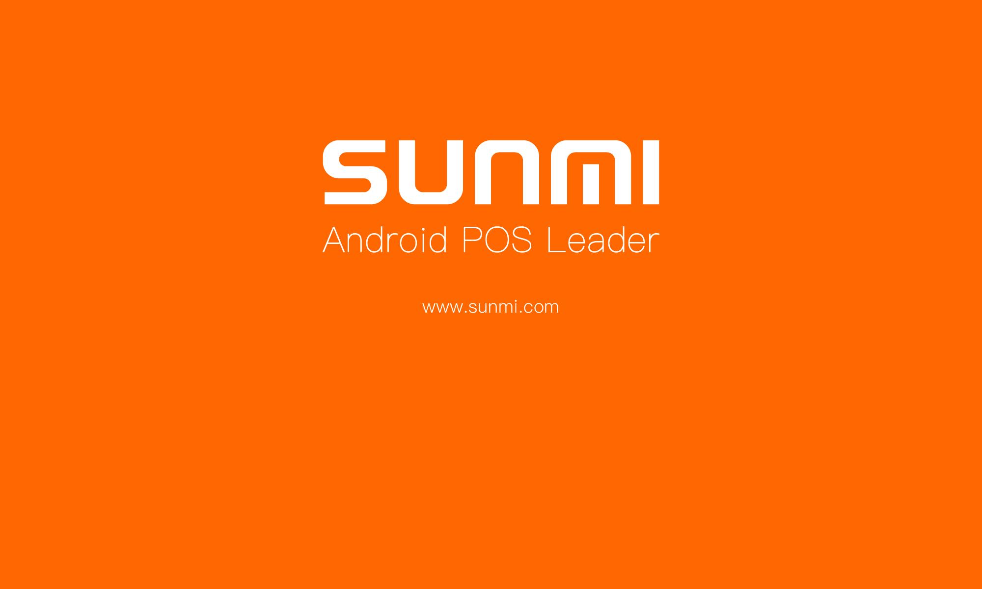Sunmi Cloud